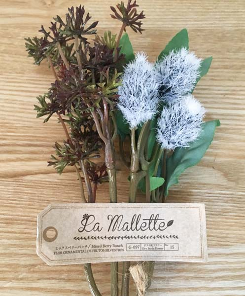 ダイソーの綿毛の造花
