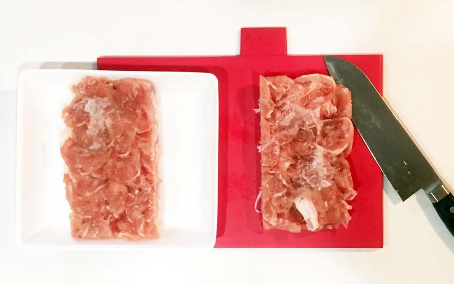 切れちゃう瞬冷凍した豚肉
