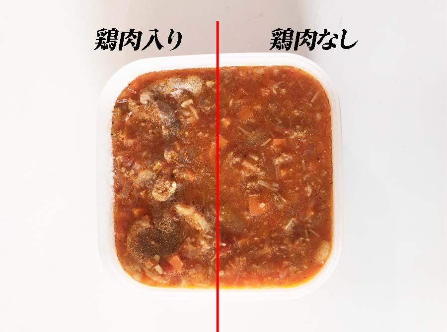 切れちゃう瞬冷凍したチキントマト煮